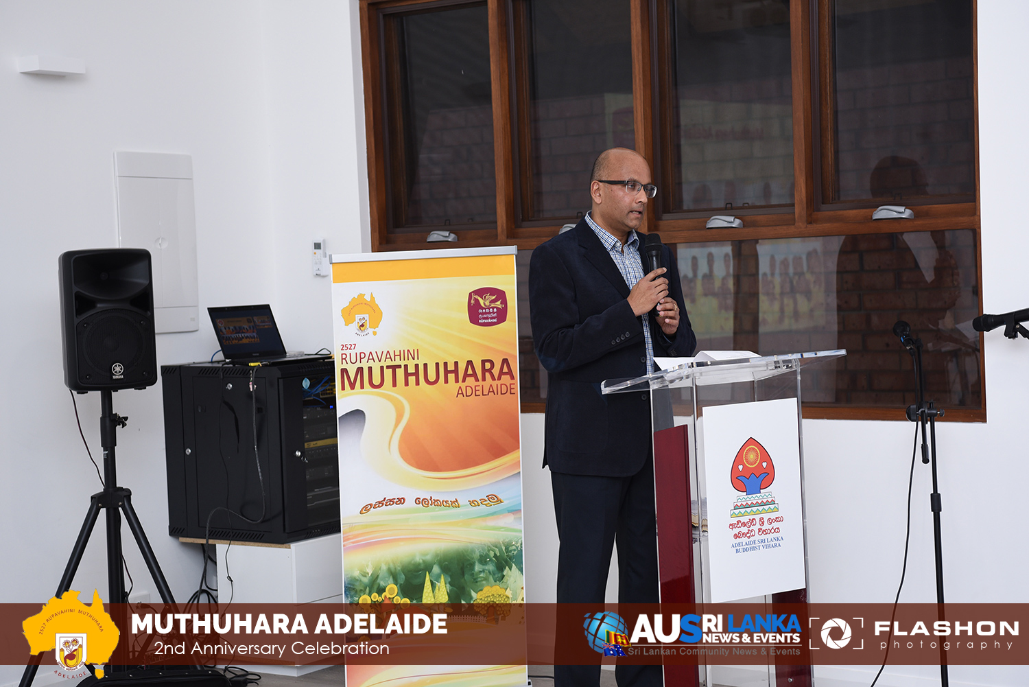 Celebration of the 2nd Anniversary of the 2527 Rupavahini