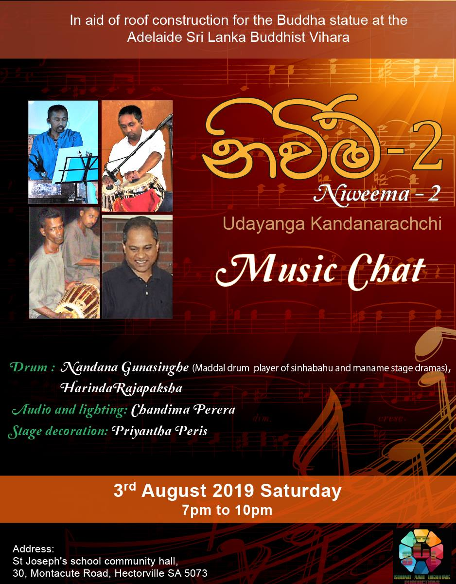 Niweema -2 Music Chat on Saturday 24th of August 2019 - 6 30pm -10pm